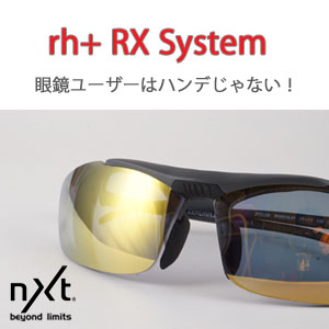 rh+_3R_300_1